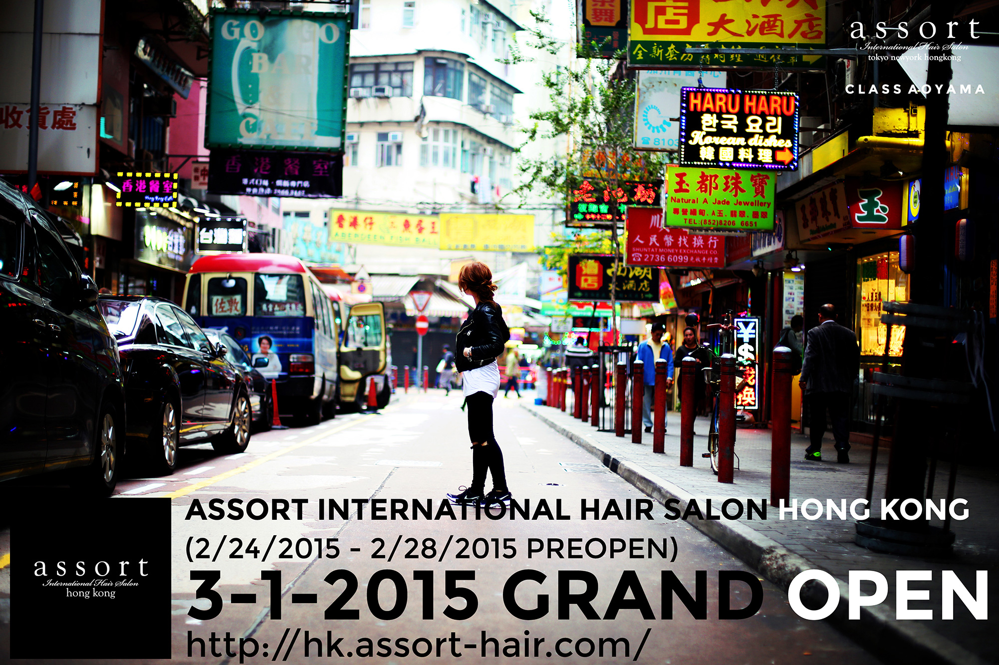ENGLISH SPEAKING HAIR SALON IN CAUSEWAY BAY, HONG KONG!  Assort