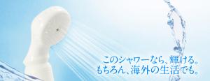 スクリーンショット 2015-03-12 17.03.53