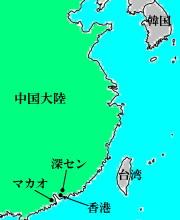hongkongtidomain