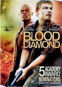 a-BloodDiamonddvd2