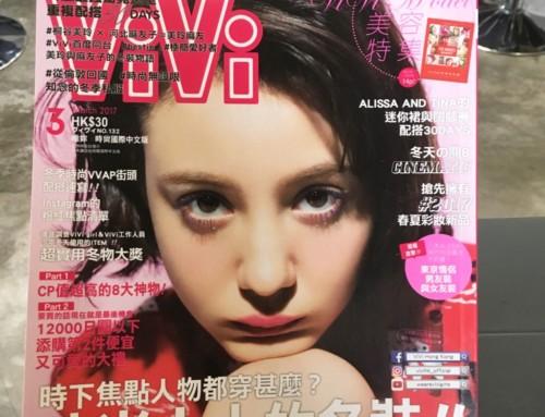 【雑誌掲載】香港ViVi 3月号にassort hongkongが紹介されています!