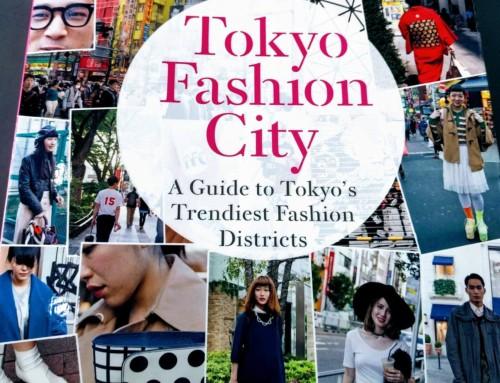 【東京ファッションの見せ方】~見せ方って本当に色々~