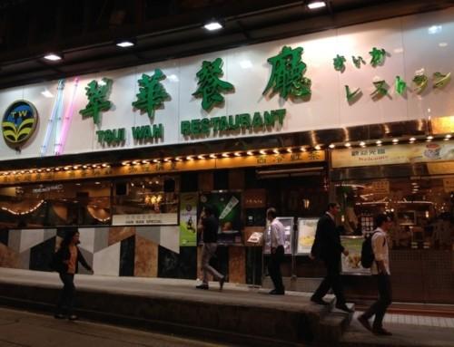 【香港を感じる】日本にもあるんだよ!? 茶餐廳に行ってみよう!