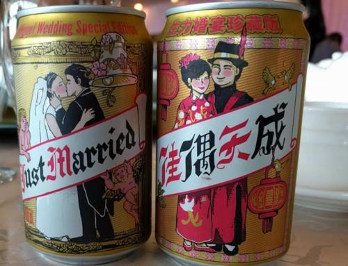 【香港式結婚式】