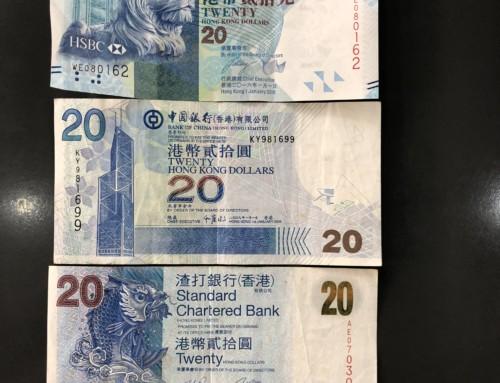 香港の紙幣って実は。。誰が作ってるの?