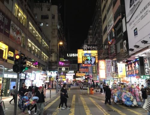 香港巡り - photogenic spot –