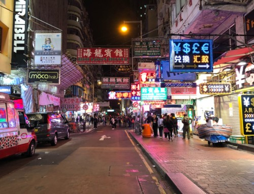 香港での4ヶ月
