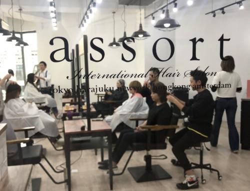 【海外の日系サロンで働いてみませんか?】assort hongkong #アシスタント募集中