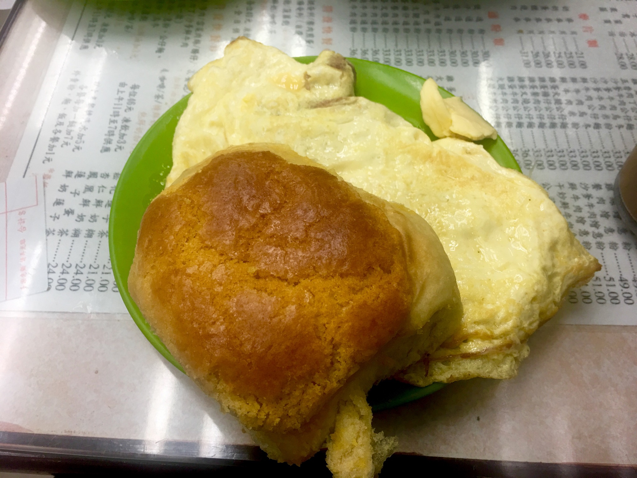 香港名物!菠蘿包❤︎